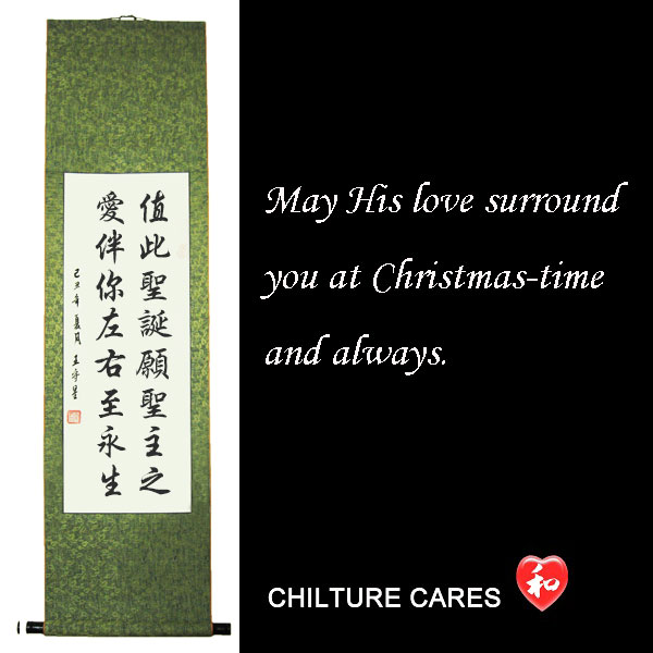 Chinese Art Quotes Like Success
