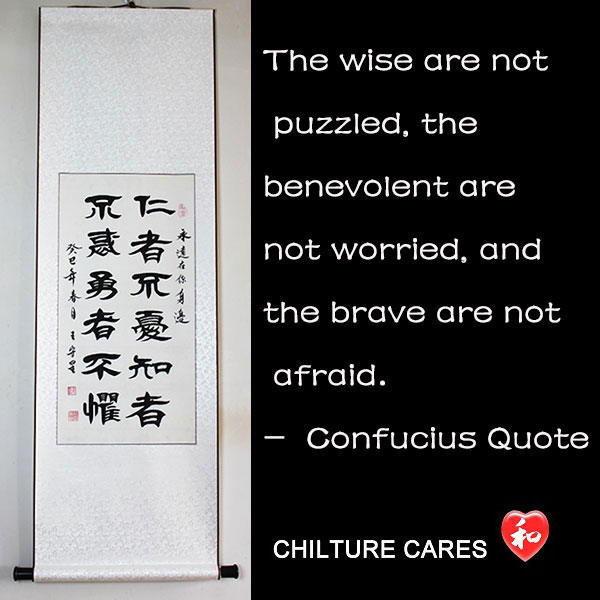 Wise Quote Chinese Philosophy Calligraphy Wall Scroll Chinese