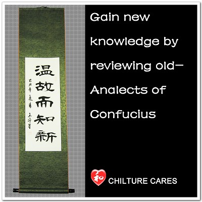 knowledge quotes gain knowledge quote confucius analects calligraphy wall scroll