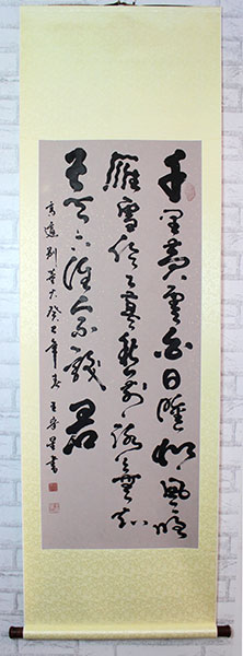 farewell chinese poem calligraphy wall scroll hanging