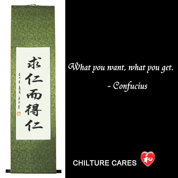 Humanity Confucius Quotes Chineseigraphy Wall Scroll