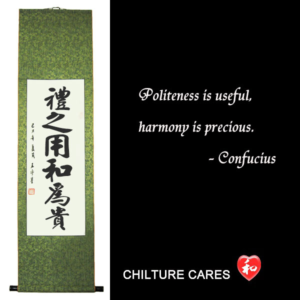 Confucius Quotes In Chinese Characters Quotesgram