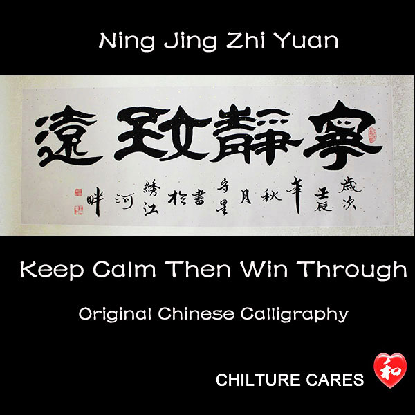 ancient chinese characters in quotes quotesgram