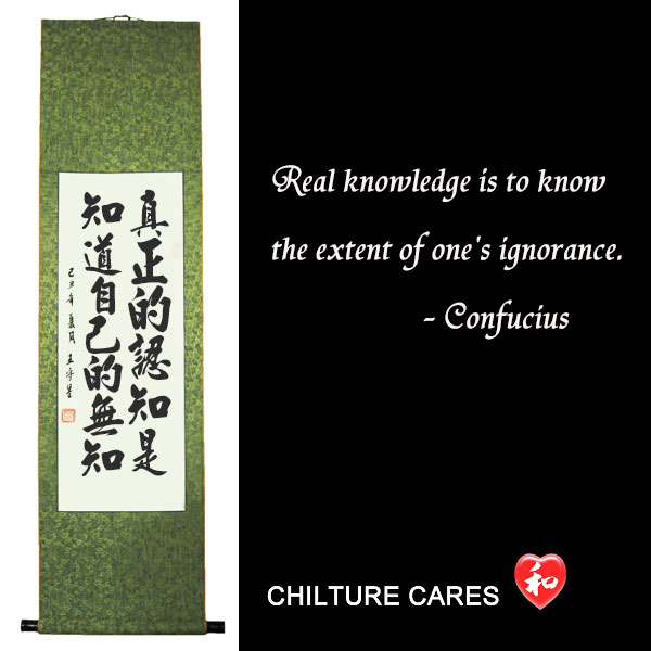 Knowledge Confucius Quotes Chinese Calligraphy Wall Scroll Chinese