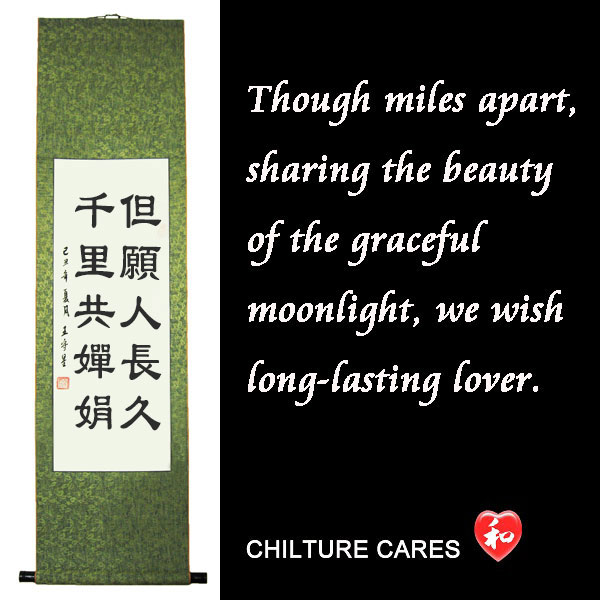 chinese famous character quotes quotesgram