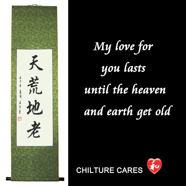 Chinese Love Quotes Love Quotes
