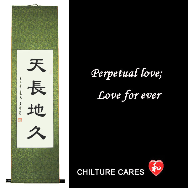 Buy Custom Love Quotes Chinese Calligraphy Wall Scroll Art