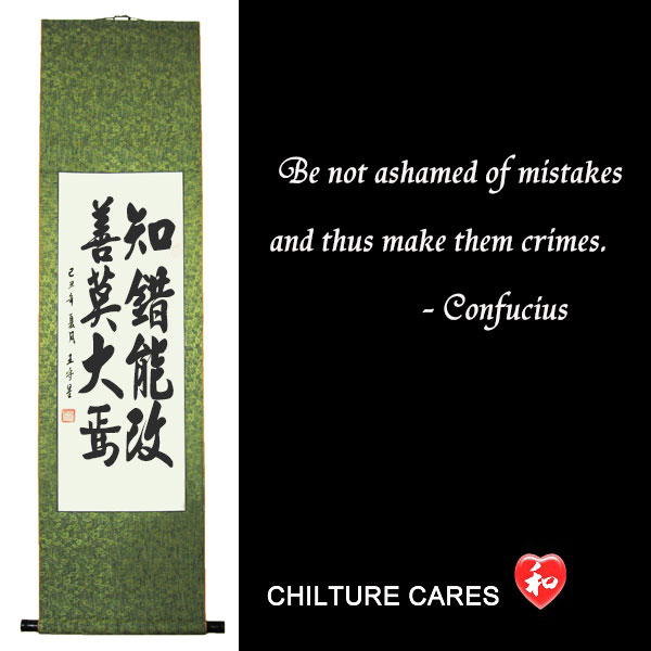 quotes in chinese characters quotesgram