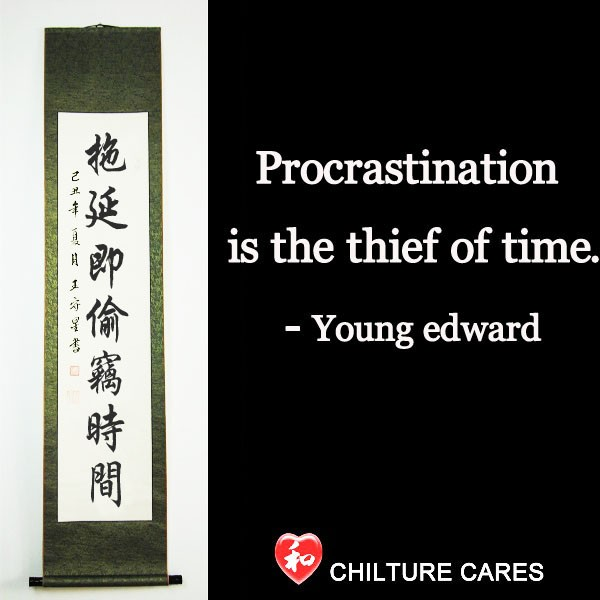 essays on procrastination is the thief of time Procrastination: deal with the thief of time - are their born procrastinators or is it a learned behaviour procrastination: dealing with the thief of time.