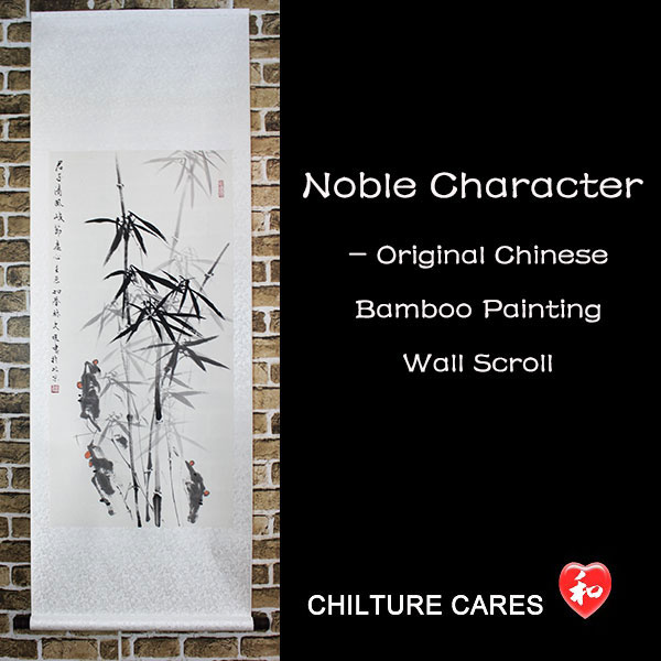 Noble Large Original Chinese Bamboo Painting Wall Scroll Chinese