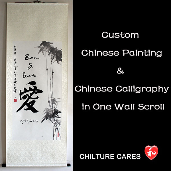 Buy Chinese Bamboo Painting Chinese Calligraphy Art On