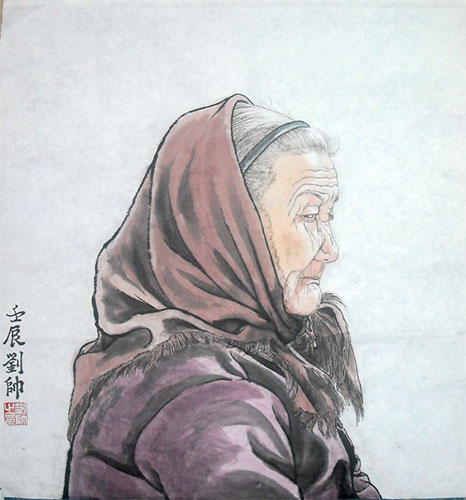 Asian Art Painting Of Woman