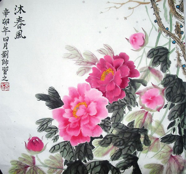a3405373d Peony Original Chinese Painting Art Work : Chinese Calligraphy Art ...