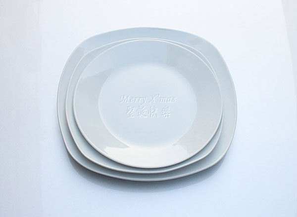 Personalized Engraved Ceramic Plates with Merry Christmas Set of 3 : ceramics tableware - pezcame.com