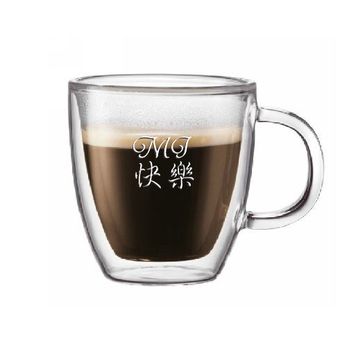 Engraved Double Glass Coffee Cups