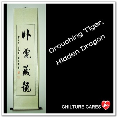 Crouching Tiger Hidden Dragon Quotes Chinese Calligraphy Wall Scroll