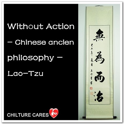 Without Action Quote Chinese Calligraphy Wall Scroll