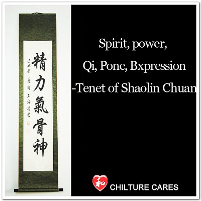 Quote of Shaolin Chuan Chinese Calligraphy Wall Scroll
