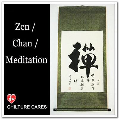 Zen Dhyana Large Chinese Calligraphy Philosophy Wall Scroll