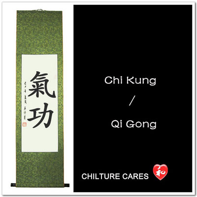 Qigong Chi Kung Chinese Calligraphy Wall Scroll Chinese