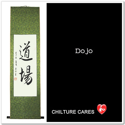 Dojo Japanese Kanji Calligraphy Wall Scroll