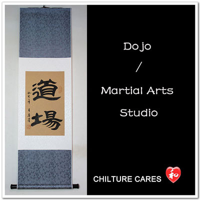 Dojo Origianl Japanese Kanji Calligraphy Wall Scroll