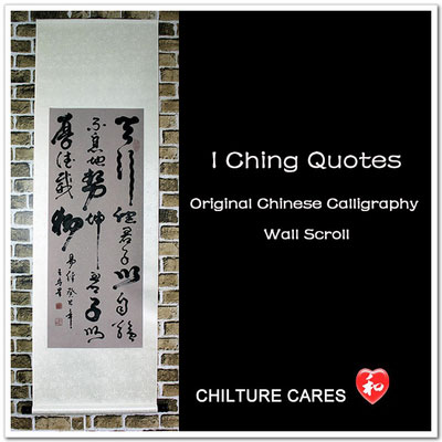 I Ching Quotes in Chinese Calligraphy Art Wall Scroll