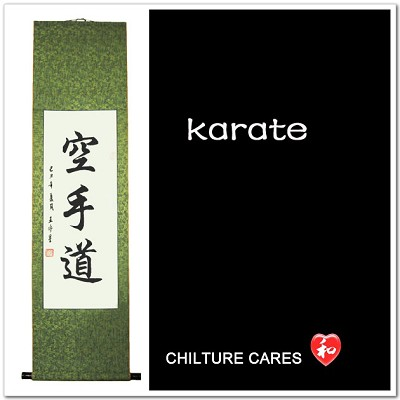 Karate Japanese Kanji Calligraphy Wall Scroll