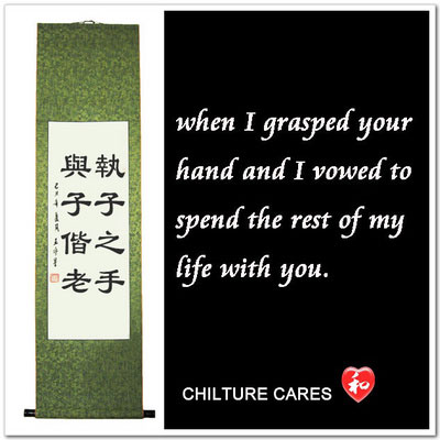 Hold Your Hands Gjanice Chinese Calligraphy Wall Scroll
