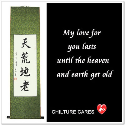 Forever, Tian Huang Di Lao Chinese Calligraphy Wall Scroll