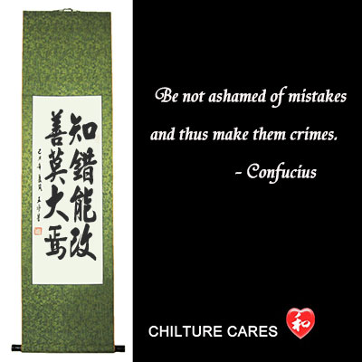 Mistakes Confucius Quotes Chinese Calligraphy Wall Scroll