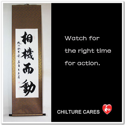Right Time Right Action Chinese Calligraphy Wall Scroll
