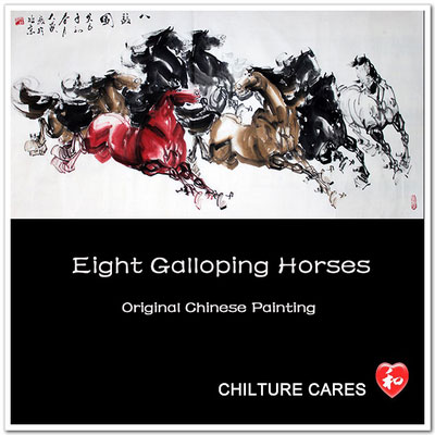 Original Chinese 8 Horses Painting Wall Art