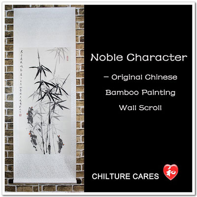 Noble Large Original Chinese Bamboo Painting Wall Scroll