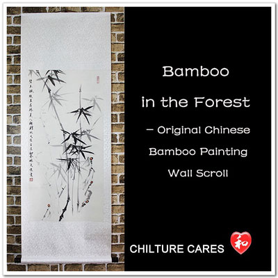 Bamboo in the Forest Brush Painting Wall Scroll