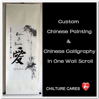 Buy Chinese Bamboo Painting, Chinese Calligraphy Art on Wall Scroll