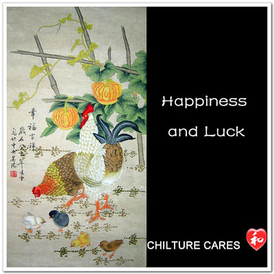 Happiness and Luck Chinese Chicken Painting Wall Scroll