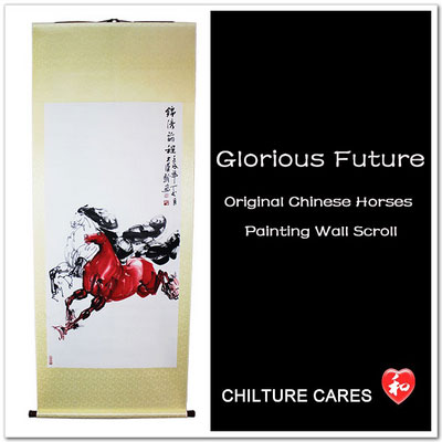 Glorious Future Large Chinese Horses Painting Wall Scroll