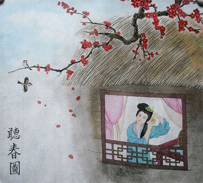 Original Chinese Woman Painting Wall Art Work