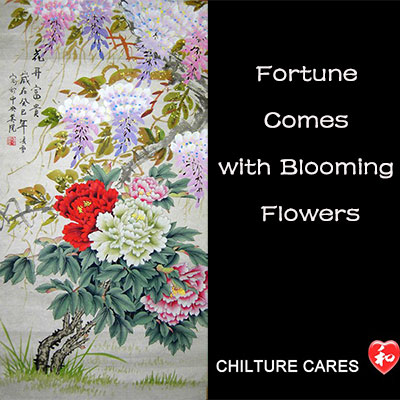 Fortune Blooming Flowers Original Chinese Peony Painting Wall Scroll