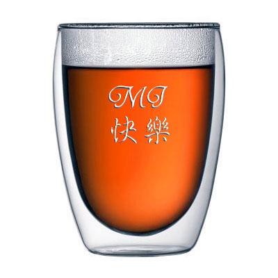 Personalized Engraved Double Wall Beer Glass, Drinking Glass