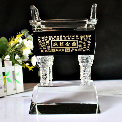 Personalized Engraved Honesty Chinese Ding / Ting Crystal Gift